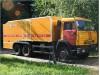 Каналопромывочная машина ДКТ-280