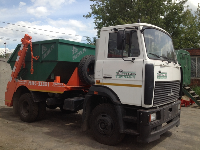 Контейнерный мусоровоз МКС-33301 (МК-3411-16)