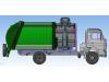 Мусоровоз контейнерный с боковой загрузкой МК-4455-06